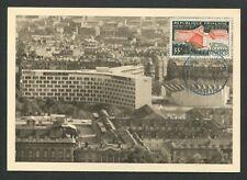 FRANCE MK 1958 UNESCO PARIS UNO UN MAXIMUMKARTE CARTE MAXIMUM CARD MC CM d9269