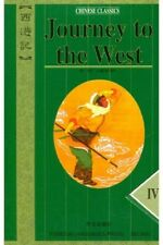 Journey to the West by Wu Cheng'en (4 Vol.)