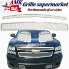 For 2007-2014 Chevy Tahoesuburbanavalanche Mesh Stainless Grille Grill Insert