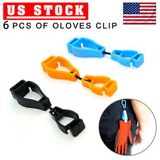 6 x Gloves Clips Grabber Holder Guard Hanger Work Glove Safety Keeper Tricolor