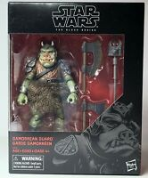 STAR WARS Black Series GAMORREAN GUARD 6-Inch Action Figure NEW  READY TO SHIP