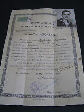 GREECE NAVY PACKAGE APOLYSEOS with stamp BASES UNDERWATER 20/03/1931.;