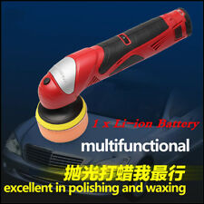 Polishing machine lithium battery for car polish both direct charge battery 12V