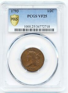 1793 1/2 CENT LIBERTY CAP FLOWING HAIR PCGSVF25 COIN VERY RARE