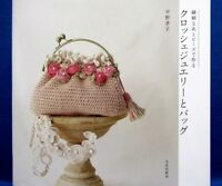Crochet Jewelry and Bag /Japanese Knitting Craft Book Brand New!