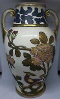 Vintage Japanese Moriage Vase with Flower and Bird Motifs