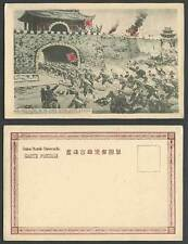 Chinese Collectable Military Postcards (Pre-1914)