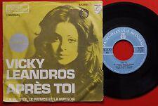 VICKY LEANDROS APRES TOI/LA POUPEE,LE PRINCE EUROVISION 1972 SILVER STAMP EXYUGO