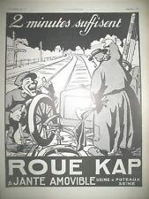 PUBLICITE DE PRESSE KAP ROUE AUTOMOBILE ILLUSTRATION LOCHARD FRENCH AD 1912