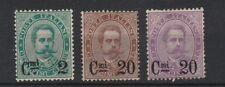FRANCOBOLLI - 1890/91 REGNO SOPRASTAMPATI MLH Z/8294