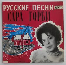 Sarah Gorby Russian Gypsy Songs Record Jewish Yiddish Singer French EP Very RARE