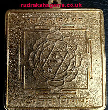 Sri Shri Maha Mrityunjaya Mrityunjay Yantra Yantram Thick 2 Inch Chakra Shree om