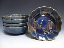Japanese Old 5 Plates [ NAMBAN ] / W 15.3×H5.2[cm] / Edo Period 17th