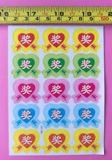 B19 Sticker Sticky paper Child sticker Chinese Children reward stickers !u!!! ku