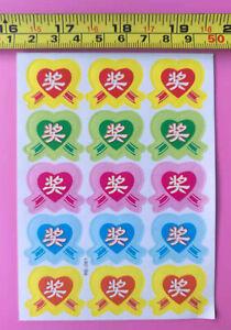B19 Sticker Sticky paper Child sticker Chinese Children reward stickers !! 687