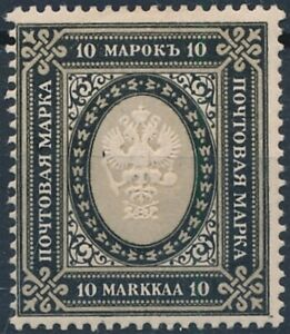 [52015] Finland Very good MH Very Fine stamp (good type) $385