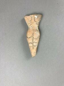 Ceramic Figurine of a Woman  Trypillian Culture between 5500 and 2750 BC.