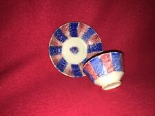Staffordshire Rainbow Spatter Spatterware Miniature Cup Saucer Red Blue