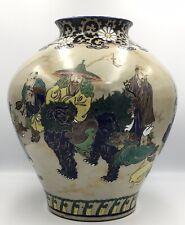 Magnificent Japanese Edo Palace Size Ko-Kutani Stone Ware Vase