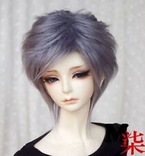 "8.5-9"" 22-23cm BJD fabric fur wig Smoke Grey hair for 1/3 BJD SD AA LUTS DOLLFIE"