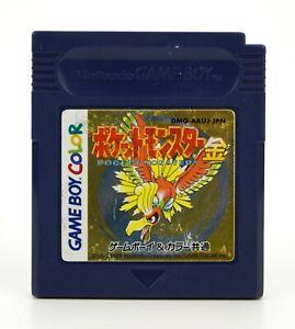 """Nintendo Game Boy Color Japan """"Pocket Monsters Gold / Pokemon Gold"""" nur Modul"""