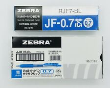 Zebra sarasa jjs15 0.7mm roller ball pen blue smooth 10pcs(JJS15) (C)