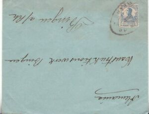 1913(?) Spanish Guinea #121 on cover to Germany;Rarely found on cover  *d