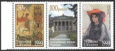 Ukraine 1999 Art Museum/Paintings/Icons/Buildings/Artists/Heritage stp (n41266)