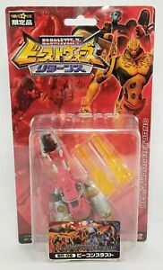 Transformers Beast Wars Returns 2005 Cycle Drone Action Figure BR-08 Toys R Us