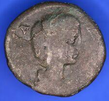 Roman Coin, Roman Imperial Æ SESTERTIUS, 26mm  *[18590]