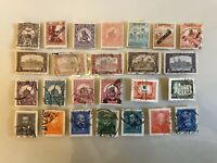 Hungary Magyar Early Estate Older Posta Postage Stamps Lot Used Set Of 25