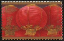 USA Sc. 4221 41c Year of the Rat 2008 MNH