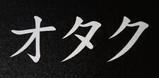 Otaku オタク White Vinyl Decal Japanese Katakana 5 inch Car/Laptop Anime Sticker