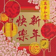 CHINESE NEW YEAR BLESSING BEVERAGE NAPKINS SERVIETTES PARTY TABLE DECORATIONS