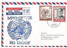 LIBANON HQ UNDOF AIR MAIL Cover to AUTRIA+Coat of Arms MPIO OFFICE -K338