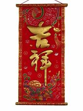 "30"" Bringing Wealth Feng Shui Red Scroll with Gold Ingot - Ji Xiang"