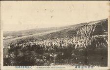 Port Arthur China Gutaelemonst Near Shojuzan Shenzen c1910 Postcard chn