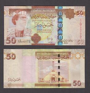Libya P.75, 50 Dinars Series 1  Sig 10  Ghaddafi   PFX 25.  UNC,  We Combine