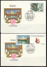 Russia 1992 set of 2 FDC covers 150th anniver painter Vasili Vereshchagin
