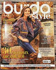 BURDA 2016 10 Magazine in Ukrainian Fashion Бурда Russian Language
