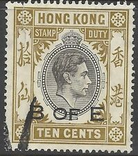 Hong Kong KGVI 10c 'B. OF E.' REVENUE, FIRST COLOURS, BAREFOOT#162G
