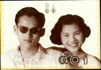 THAILAND 50 BAHT 2000 COMM. WEDDING P 105 UNC WITH FOLDER