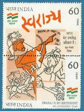 India 1988 40th Anniversary Independence M. F. Hussain Painting Stamps MNH