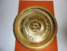 8'' Hindu Puja Thali Brass Pooja Aarti Om Gayatri Mantra Diwali Religious Plate