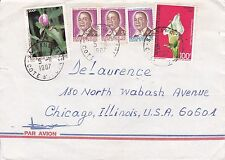 BD817) Ivory Coast 1987 nice airmail cover to USA