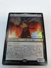 Demonlord Belzenlok FOIL Japanese Asian MTG Dominaria Datestamp Promo NM