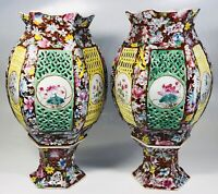 """Pair of Antique 1920s Chinese Hand-Painted Ceramic Lanterns 11.5"""" tall"""