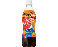 """Delicious Limited Edition PEPSI Japan Cola """"Orange"""" soda from Japan US SELLER!"""