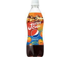 Delicious Limited Edition PEPSI Japan Cola