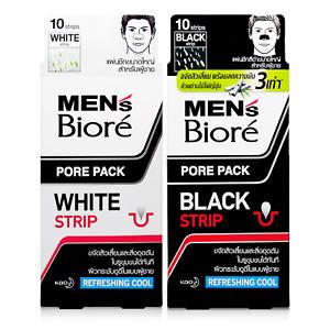 10 Strips Men's Biore Pore Pack Nose Peel-Off Blackhead Remover Refreshing Cool